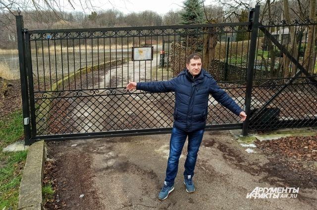 СКР начал проверку по факту перекрытия моста через Гурьевку