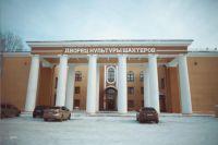 Дворец шахтёров построили на деньги шахты «Северная».