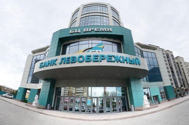 Банк «Левобережный» входит в ТОП-100 самых надежных банков по версии Forbes.