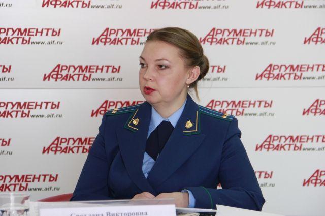 Светлана Ермаченко.