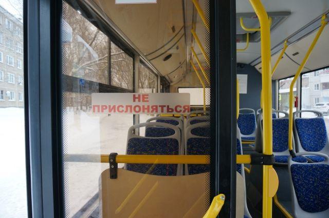 С утра 28 февраля те автобусы маршрута №3, которые ходили по улице Советской до остановки «Завод им. Шпагина», вернулись на улицу Монастырскую и теперь все машины доезжают до станции «Пермь-I».