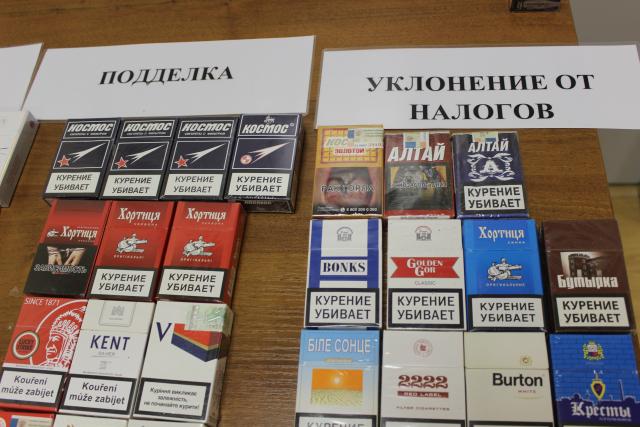 Сигареты без акциза купить иркутск напитки табачные изделия