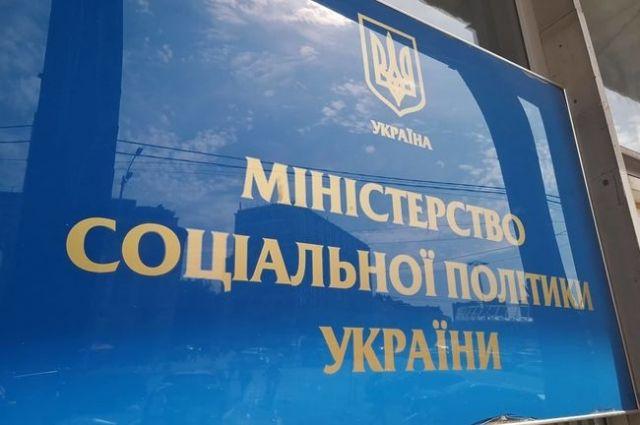 В Украине создали специальный орган, противодействующий насилию