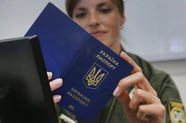 В Украине вступают в силу измененные правила пересечения границы с Россией