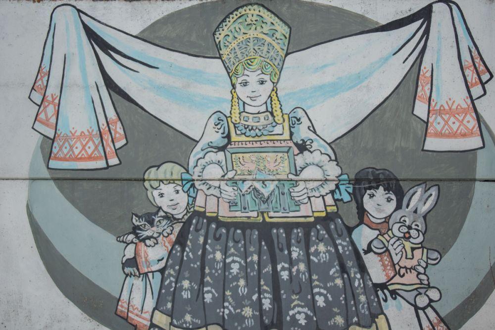 А это уже современные художники переосмысливают славянские символы плодородия :)