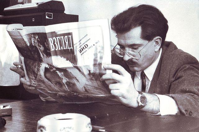 Владислав Листьев.