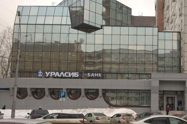 Всего в 2019 году клиентам из сегмента МСБ Банком УРАЛСИБ было выдано кредитов на сумму 76,8 млрд рублей.