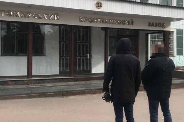 СБУ разоблачила хищение госсредств на военном предприятии