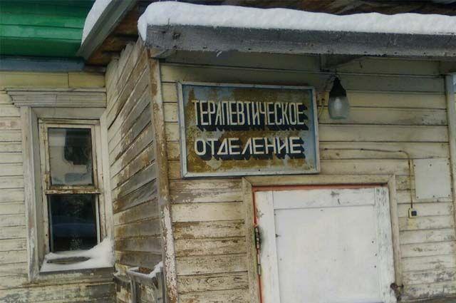 Здания поликлиники и стационара в Щельяюре строили ещё при Сталине.