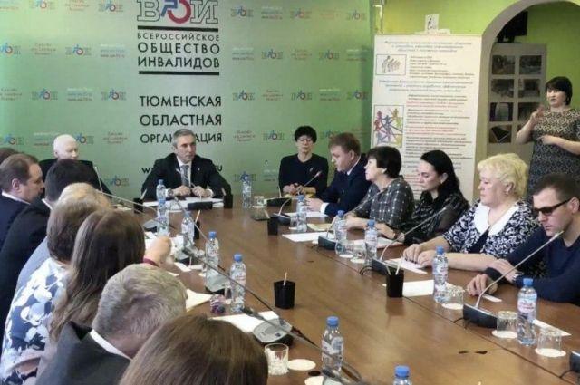 Александр Моор: В Тюмени для инвалидов появится общественный центр