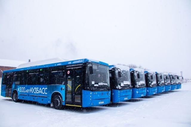 Расплачиватся со скидкой можно как в муниципальном транспорте, так и в маршрутных такси.