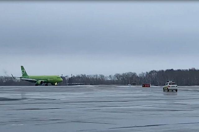Борт, выполняющий рейс Новосибирск - Москва, по завершению досмотровых мероприятий вылетел с пассажирами из Перми.