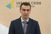 С инфицированным COVID-19 украинцем контактировало до десяти человек, - МОЗ