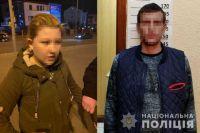 В Киеве супружеская пара избила и ограбила таксиста