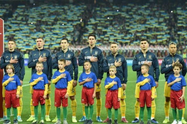 Украина сыграет в Лиге Наций с Испанией, ФРГ и Швейцарией