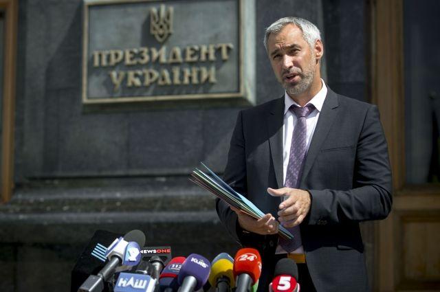 Рада выразила недоверие генпрокурору Рябошапке