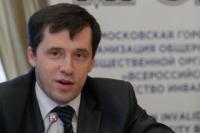 Михаил Терентьев высоко оценил работу тюменского правительства с инвалидами
