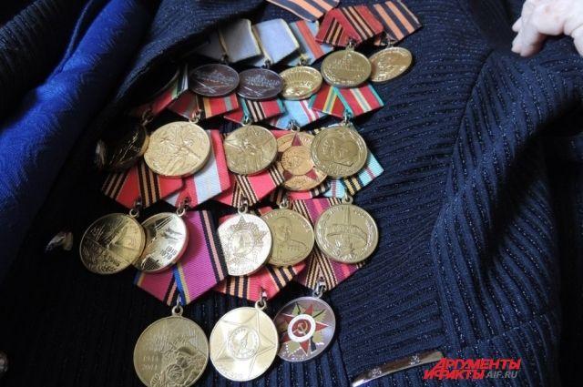 Ветеранам предоставляют ежегодную денежную выплату, приуроченную ко Дню Победы.