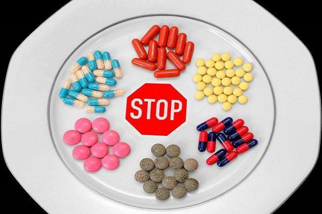 Материалы наркомании лечение от наркомании в храме
