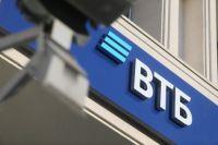 По итогам 2019 года кредитный портфель ВТБ в сегменте кредитования наличными вырос на 14%.
