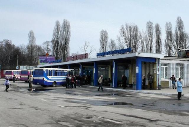 Автовокзалы Киева и области ушли с молотка за 230 млн гривен