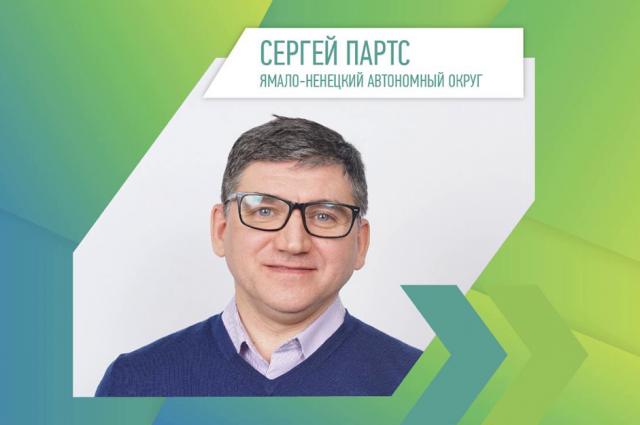 Ямальский врач-онколог прошел в финал конкурса «Лидеры России 2020»