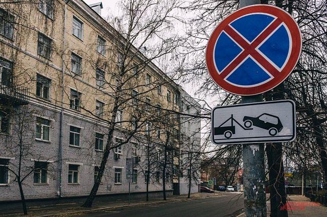 Водителей просят обращать внимание на знаки, чтобы не попасть в список нарушителей.