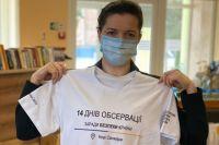По итогам обсервации в Новых Санжарах коронавирус не обнаружен, - Скалецкая