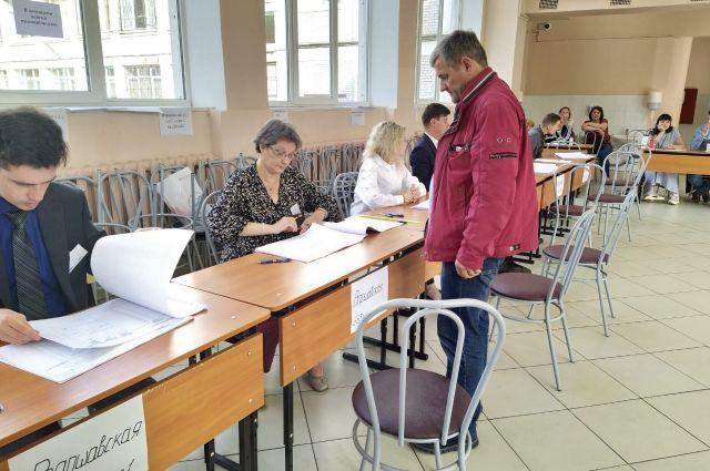 Предвыборная кампания стартует 13 марта, а завершится 21 апреля.