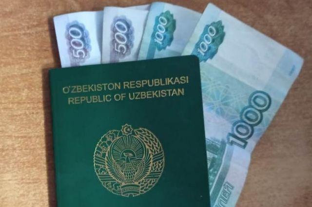 В Житомирской области узбек давал пограничникам взятку в рублях
