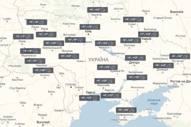 В пятницу по всей территории Украины в течение дня ожидается от +11 до +16