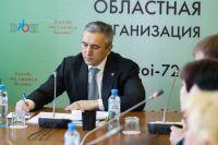 Александр Моор предложил изменить имущественный ценз для инвалидов