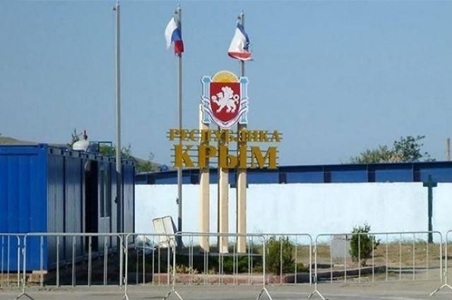 Премьер-министр Шмыгаль заявил, что нужно подавать воду в Крым: причина