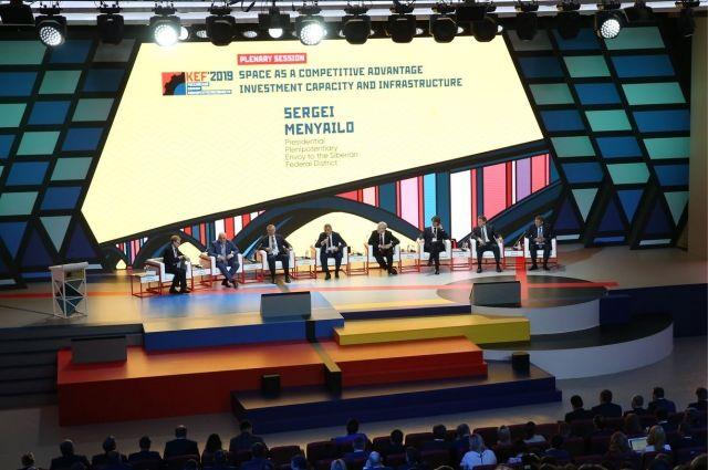 Кстати, в 2019 участниками Красноярского экономического форума стали почти 6 тысяч человек.