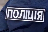 В Тернополе из автомобиля за несколько минут украли $100 000