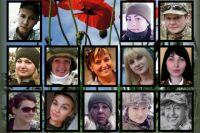 Женщины, чьи жизни забрала война