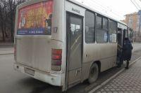Фото сделано на одной из улиц в Рязани.