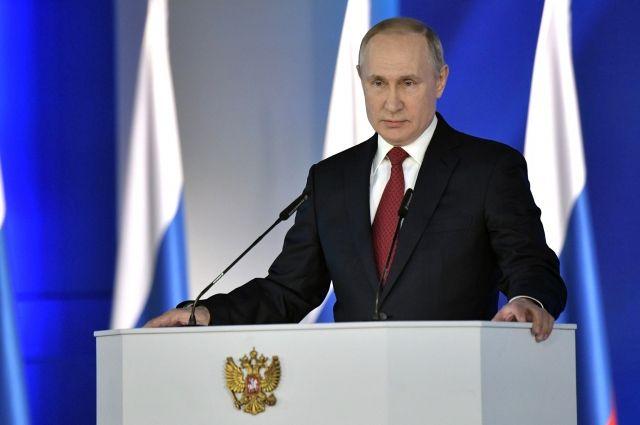 Путин поручил правительству проработать снижение взноса по ипотеке