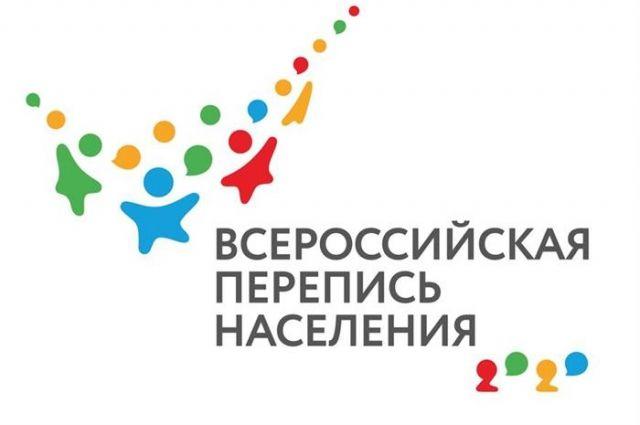 В Тюменском районе обсудили план подготовки переписи населения