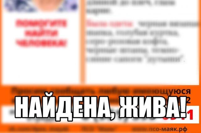 Нина Федорова пропала 19 февраля в Заельцовском районе.