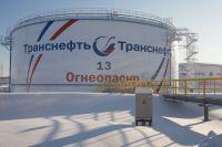 АО Транснефть – Сибирь завершило монтаж металлоконструкций двух резервуаров