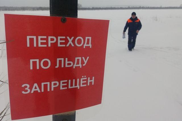 Все ледовые переправы планируется ликвидировать к 1 апреля.