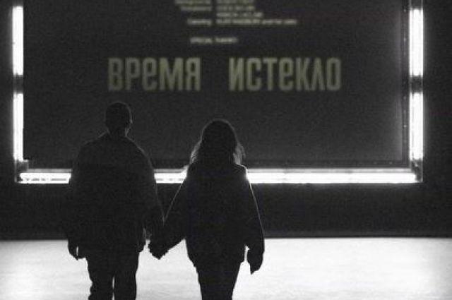 Группа «Время и Стекло» выпустила новый клип на песню «Навсегда/Никогда»