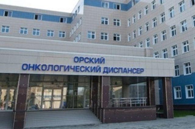 Оренбургские эксперты Бюро расследований ОНФ обратили внимание властей на сомнительную закупку работ в здании Орского онкодиспансера.