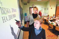 Электронное оборудование в классах постоянно обновляется.