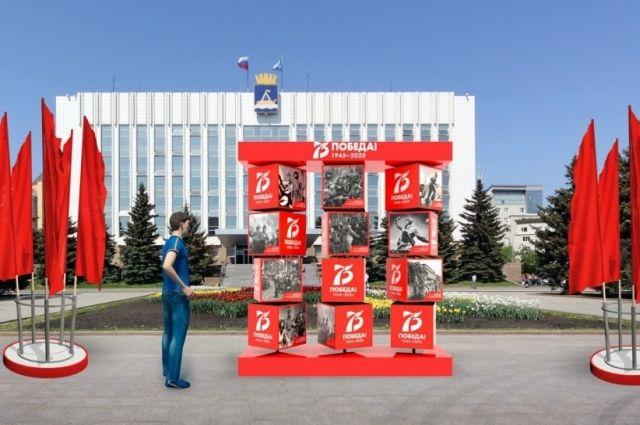 Стало известно, как украсят Тюмень к празднованию 75-летия Великой Победы