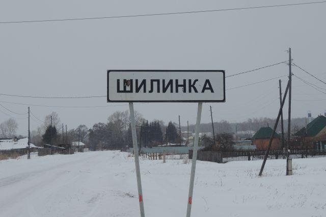 Из Шилинки до Красноярска около 70 км.