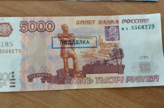 Банкноты высоких номиналов (1000, 2000 и 5000 рублей) фальшивомонетчики подделывают чаще всего.