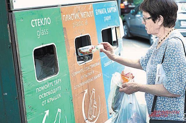 Для начала в области установят баки для двух видов отходов.