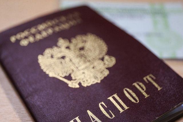 Упрощенное получение гражданства РФ для украинцев: в России утвердили закон